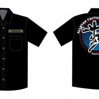 Customizable Work Shirt